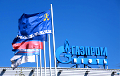 Mass Media: Gazprom Cannot Support Belarus Any More